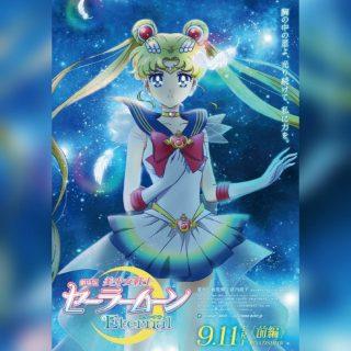 """. Rilasciata la data ufficiale di uscita del film """"Sailor Moon Eternal"""" e di un nuovo trailer!  #sailormoon #sailormoonmovie #sailorcrystal #sailormooncrystal #sailormooneternal #sailormooneternal2020 #sailormoon2020"""
